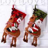 大號聖誕襪子禮物袋禮品袋子兒童聖誕節
