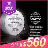 JANET Q 澤妮官狂亂蓬蓬土150ml【小三美日】