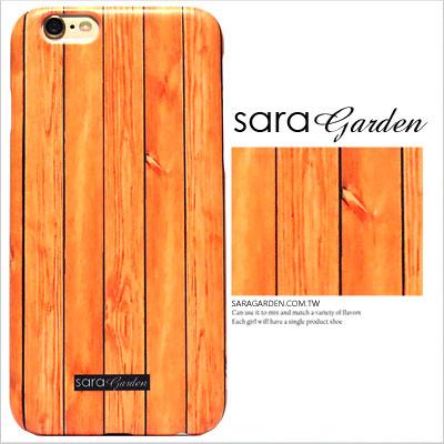 3D 客製 高清 質感木紋 iPhone 6 6S Plus 5 5S SE S6 S7 M9 M9+ A9 626 zenfone2 C5 Z5 Z5P M5 G5 G4 J7 i6 i6s 手機殼