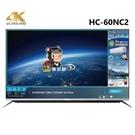 HERAN 禾聯  60吋 4K UHD液晶顯示器 HC-60NC2