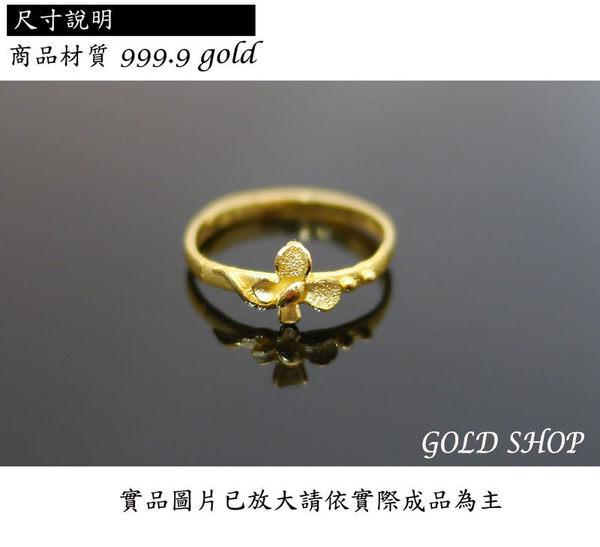 ╭☆ gold shop ☆╯黃金 新品 戒指 金飾 保證卡 重量0.42錢 活動戒圍 可調整 [ gr 001 ]