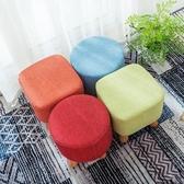 簡約現代圓凳子門口換鞋凳兒童小凳子時尚創意家用布藝矮凳小板凳【快速出貨】