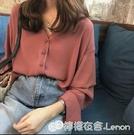 長袖襯衫襯衫女秋季韓版簡約素色v領長袖雪紡襯衣很仙的上衣學生 檸檬衣舍