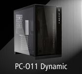 LIAN LI 聯力 PC-O11 Dynamic 黑色 O系列 機殼