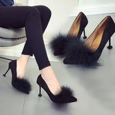 女秋季新款韓版百搭絨面尖頭淺口毛毛單鞋性感細跟高跟鞋