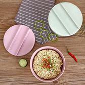 創意日式餐具家用大號飯碗湯碗面碗學生個性泡面碗碗碗帶蓋【限時特惠九折起下殺】