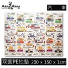 【Mang Mang】小鹿蔓蔓-雙面PE遊戲地墊(汽車)200X150X1cm[衛立兒生活館]