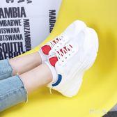 運動鞋大碼ins女2018夏季新款韓版時尚原宿學生百搭透氣網面鞋 KB7640 【野之旅】