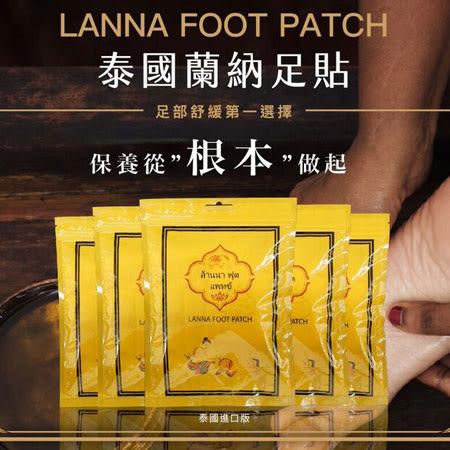 泰國 LANNA 晚安足底舒適貼布(十片入) 蘭納 足貼 清邁必買伴手禮 台灣公司貨