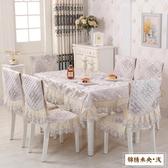 歐式餐桌布椅套