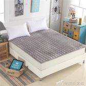 保潔墊 可水洗薄床墊床護墊床褥床榻榻米防滑席夢思保潔墊YXS辛瑞拉