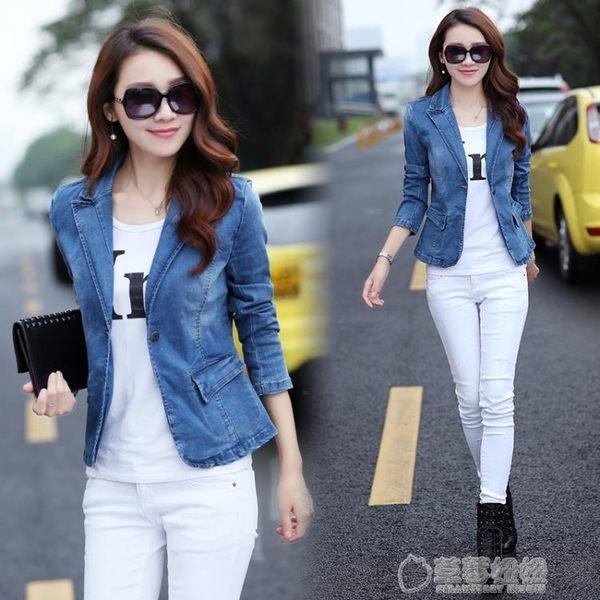 秋季新款女裝牛仔服外套氣質修身顯瘦短款小西裝時尚韓版上衣   草莓妞妞