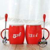 雕刻情侶杯子一對陶瓷馬克杯帶蓋勺  ~黑色地帶