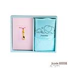 J'code 真愛密碼金飾 LINE兔兔金湯匙圍兜兜禮盒-0.15錢