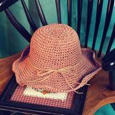草帽女夏天太陽帽大沿可折疊捲邊遮陽帽出游沙灘帽蝴蝶結休閒涼帽