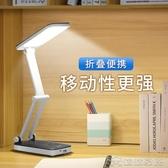 (快速)檯燈 久量LED充電寶小檯燈書桌學生學習專用可充電大容量地攤折疊