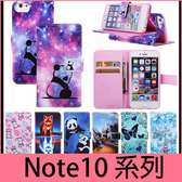 【萌萌噠】三星 Galaxy Note10 Note10+ 勁爆新款 卡通動物平紋彩繪側翻皮套 支架插卡磁扣軟殼 皮套
