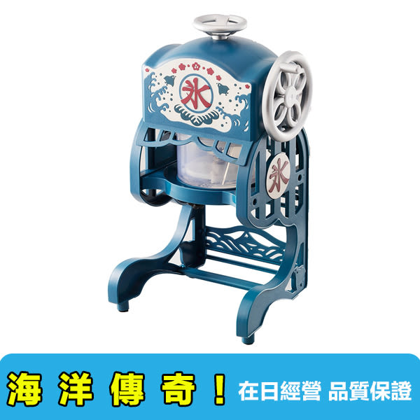 【海洋傳奇】【日本出貨】 DOSHISHA DCSP-1651 復古 電動 剉冰機 刨冰機 製冰機 免運