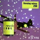 Norns Revolog volvox 綠點特效 200度 膠卷底片 【135mm 負片】Norns 底片相機 fm2 lomo