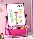 幼兒童畫板磁性支架式小黑板家用寶寶畫畫涂鴉寫字白板筆可擦畫架QM 依凡卡時尚