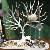 多功能首飾架 飾品架耳環架 手?展示架 創意飾品收納盒(交換禮物 創意)聖誕