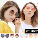 OT SHOP太陽眼鏡‧韓系復古大框圓框...