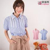 襯衫  甜美公主系-直線蕾絲壓摺設計下擺抓皺細條紋短袖襯衫 H159 Ringbear眼圈熊