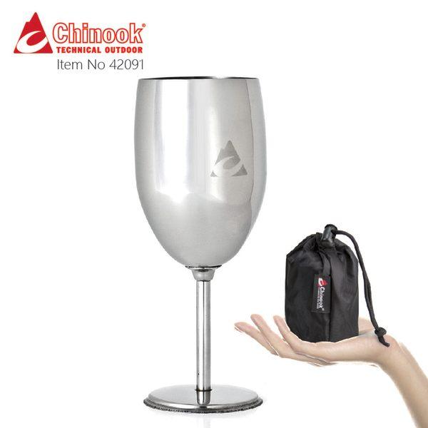 「Chinook」42091 攜帶式不鏽鋼紅酒杯 高腳杯 附收納袋 265ml