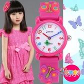 兒童指針錶 女童手錶女小錶盤防水兒童電子錶公主寶寶可愛蝴蝶小學生指針手錶 3色