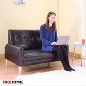 【RICHOME】RETORO雙人沙發-咖啡