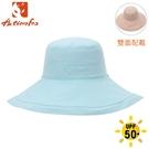 【ActionFox 挪威 女 抗UV大帽沿雙面遮陽帽《藍/粉紅》】631-5438/圓盤帽/防曬帽/透氣/登山/園藝