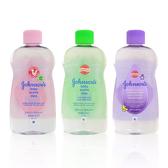 Johnsons 嬌生 嬰兒潤膚油護膚油 500ml (薰衣草 /蘆薈/經典) 任選【美人密碼】