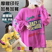 EASON SHOP(GW7591)實拍OVERSIZE繽紛撞色英文字母印花長版落肩寬鬆長袖T恤棉裙女內搭衫大尺碼