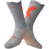 足球襪男女成人短筒中筒襪訓練防滑減震毛巾底【貼身日記】