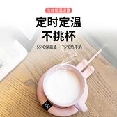 remax睿量保溫杯墊恒溫加熱器杯墊55度奶茶咖啡杯暖暖水杯底座 「限時免運」