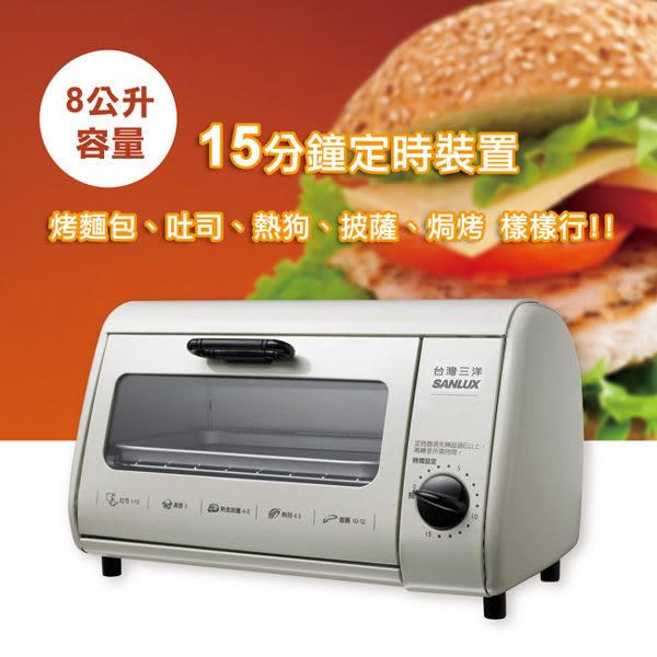 SANLUX 台灣三洋 8公升電烤箱 SK-08A