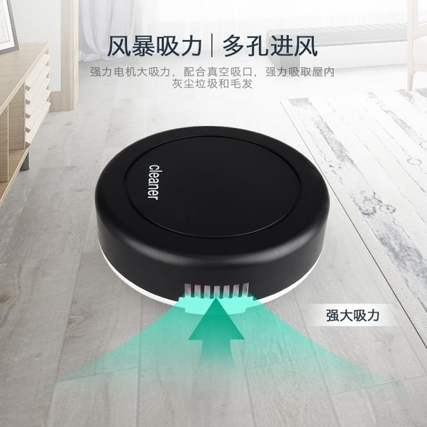 家用吸塵器自動充電全智慧感應迷你掃地機自動吸塵機