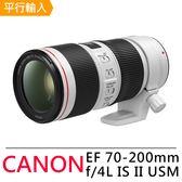 CANON EF 70-200mm f/4L IS II USM 遠攝變焦鏡頭*(平行輸入)-送專用拭鏡筆