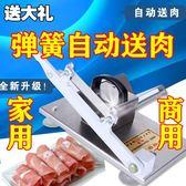 切肉機 牛羊肉卷切片機手動切肉機家用肥牛切片器凍肉涮羊肉刨肉機不銹鋼igo 夢藝家