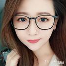 Glows.TR90塑膠鈦透橢圓方框鼻墊彈性光學配鏡框眼鏡【p6041】911 SHOP