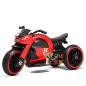 兒童電動摩托車 小孩電動車三輪車寶寶電瓶車可坐童車玩具車可坐人T 2色