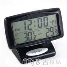 車載時鐘多功能汽車時鐘車內外雙溫度計車用車載數字電子顯示錶夜光電子鐘 【快速出貨】