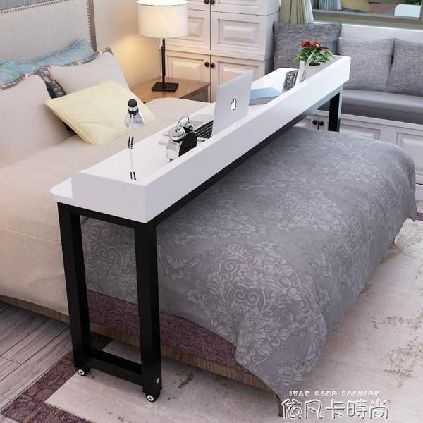 圓角筆記本電腦桌床邊桌床上書桌跨床桌學習桌可移動懶人桌QM 依凡卡時尚