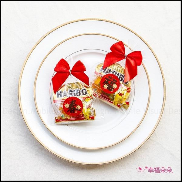 牛年開春小禮品 「春來福到」德國小熊軟糖2入糖果包 來店禮 創意糖果 開春 拜訪客戶 節日送禮