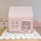 兒童帳篷韓系可愛小屋家庭室內游戲屋過家家寶寶玩具屋公主城堡 ATF 夏季新品
