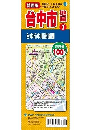 台中市地圖1