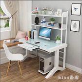 電腦桌臺式家用書桌現代鋼化玻璃筆記本電腦桌簡易書架組合辦公桌 js9380【miss洛羽】