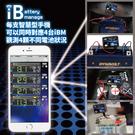 IBM藍牙電池偵測器 可安裝用於 REC10-12 (12V) 鉛酸蓄電池
