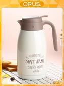 保溫壺家用不銹鋼保溫瓶大容量保溫水壺暖壺暖瓶開水熱水瓶