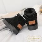 雪地靴女冬季短靴磨砂平底棉鞋防滑靴子【繁星小鎮】